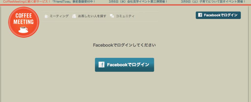 スクリーンショット 2013-02-21 23.12.47