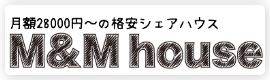 シェアハウス 名古屋 ルームシェア